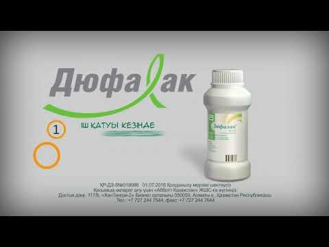 Impianti di trattamento della prostatite Neumyvakina
