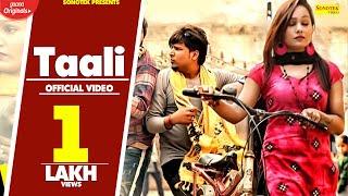 Taali | Ishant Rahi, Aaisha Yanu & Sonu Kundu | Latest