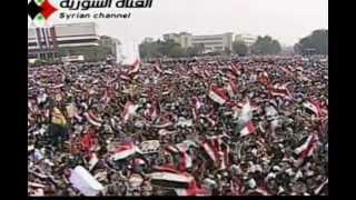 تحميل اغاني الى الشعب السوري العظيم عامر فرحكم MP3