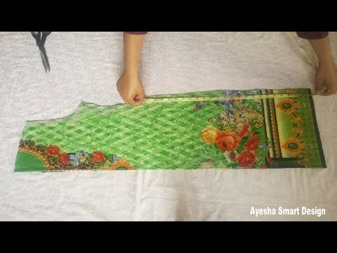 Ladies Simlpe Kameez Cutting | Step By Step | Very Easy Method | By Ayesha Smart Design