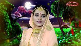 Mumukshu Manvi Diksha Highlight ( Part 1 )