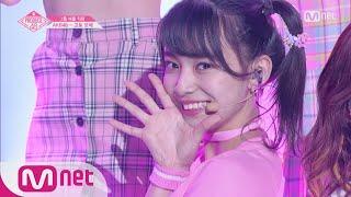 PRODUCE48[단독/직캠]일대일아이컨택ㅣ고토모에-트와이스♬OOH-AHH하게_1조@그룹배틀180629EP.3