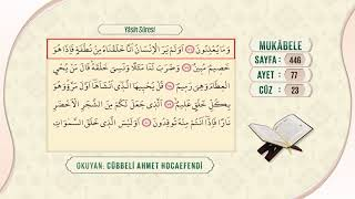 Cübbeli Ahmet Hocaefendi ile Mukâbele 23. Cüz