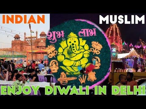 Indian Muslim Enjoy Diwali In Delhi || Delhi Diwali || Diwali