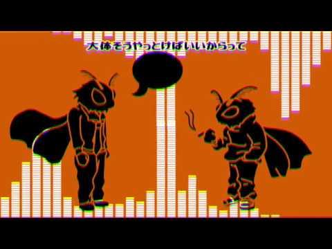 【MEIKO】飛べない蛾【オリジナル】