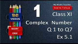 rd sharma class 11 complex numbers solutions - TH-Clip