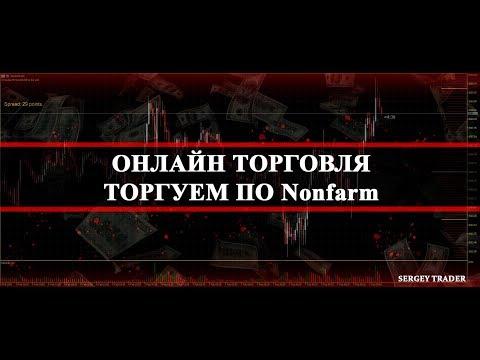 100 система бинарных опционов