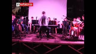 INKEFALONIA.GR : Η Μαντολινάτα Αργοστολίου στον Κούταβο