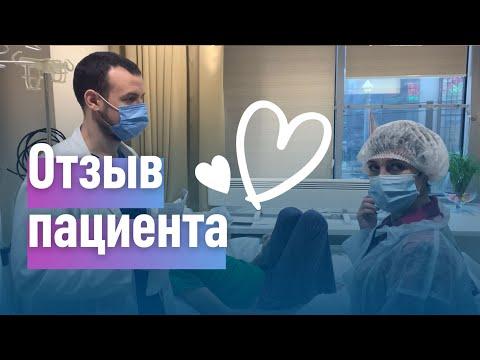 Клиника «Медицина 24/7» стала единственным местом, где приняли пациента