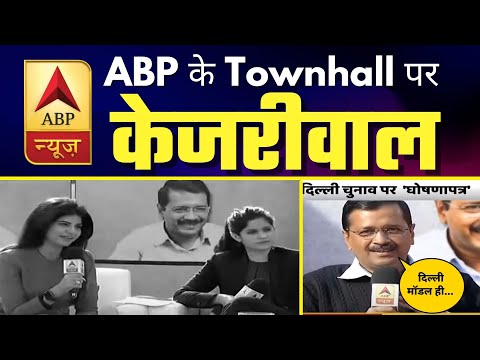 TownHall with ABP News