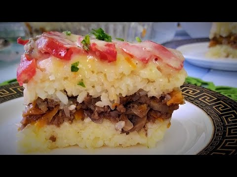 Рисовая Запеканка на ужин или на обед Так вы ещё точно не готовили  рис