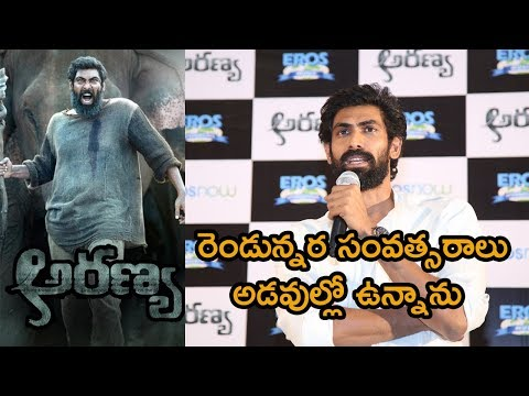 rana-daggubati-speech-at-aranya-teaser-launch