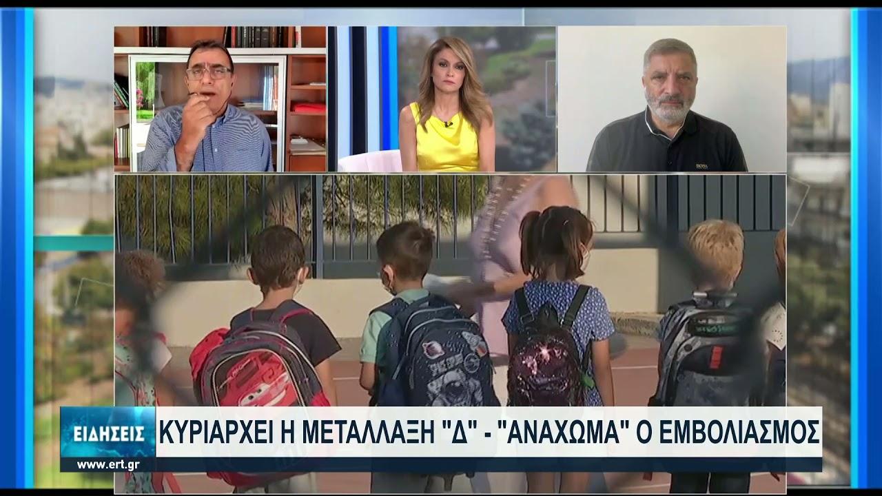 Καλπάζει η πανδημία σε Αττική, Κρήτη και Θεσσαλονίκη | 18/07/2021 | ΕΡΤ