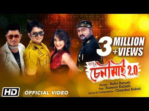 Senimai 2.0   Babu Baruah   Rap. Kussum Kailash   Betal   Vivek   Moonmi   New Song 2020