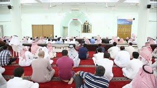 دعوة الملوك إلى الإسلام - سيرة65 تحميل MP3