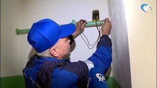 «Газпром газораспределение Великий Новгород» проводит диагностику оборудования в городских домах