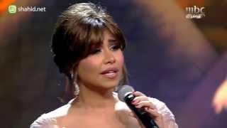 تحميل اغاني Arab Idol - شيرين عبد الوهاب MP3