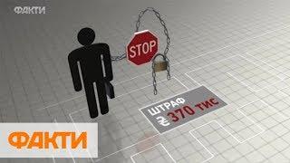 Нелегальные работники: штрафы и как проверяют предпринимателей
