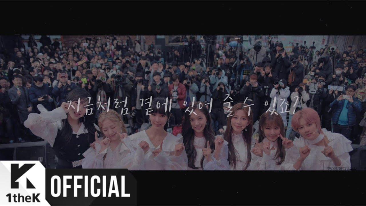 [Korea] MV : GWSN - Total Eclipse (Black Out)