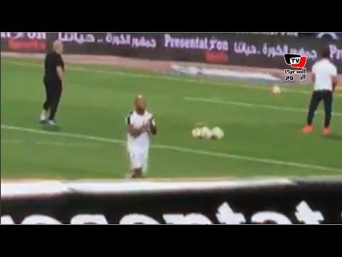 «شيكابالا» يحي جماهير الزمالك على طريقته الخاصة قبل مباراة بيراميدز في نهائي الكأس