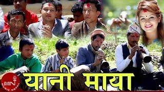 New Nepali  Panche Baja Song Yani Maya by Ishwor Singh and Juna Shirish HD