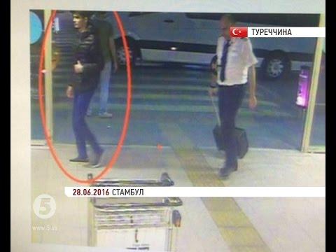 Кривавий теракт у Стамбулі: встановлено особи смертників