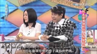 [ENG SUB] 20150727 Kangxi Talk Show TFBOYS cut 1/3 康熙来了[Clover Production]