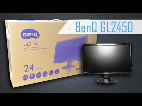 BenQ GL2450HM Monitor - Review | Unboxing | Gaming [German]