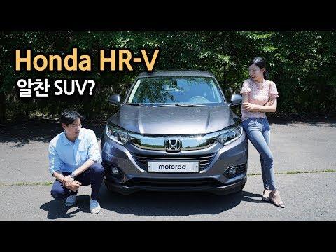 모터피디 혼다 HR-V