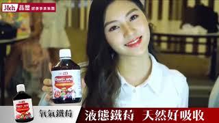 上海全球城市佳麗-氧氣鐵莓