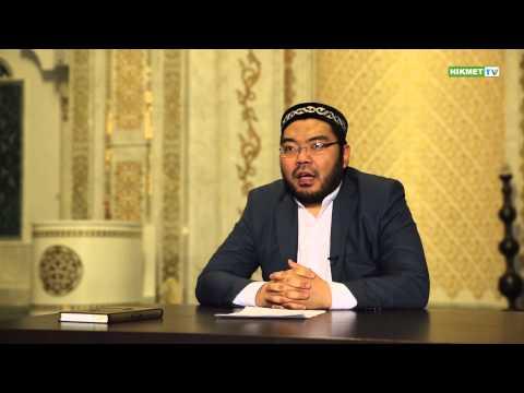 Порча и мусульманские молитвы