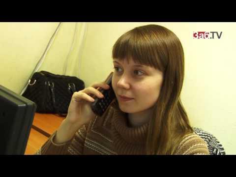 Мошенники предлагают обналичить материнский капитал за 50 тыс.рублей
