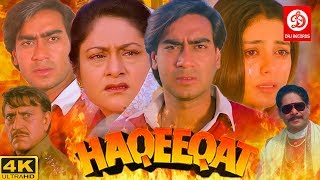 Haqeeqat - Bollywood Action Movies | Ajay Devgan, Tabu, Johnny Lever, Amrish Puri - Action Movies