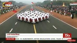 The 68th Republic Day Parade & Celebrations | January 26, 2017