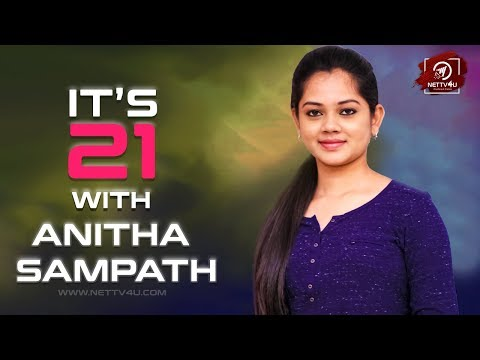 ITS 21 With Anitha Sampath | SUN TV Newsreader Anitha Sampath Exclusive Interview With Nettv4U