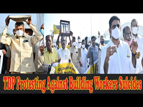 TDP MLAs, MLCs Protesting Against Building Workers Suicides Assembly Vizagvision