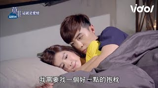 Murphy's Law of Love (莫非 這就是愛情) EP31 - Couple's Sweetest Moments 情侶高甜日常|Vidol.tv