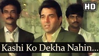 Kashi Ko Dekha (Sad) (HD) - Sachai Ki Taqat Songs