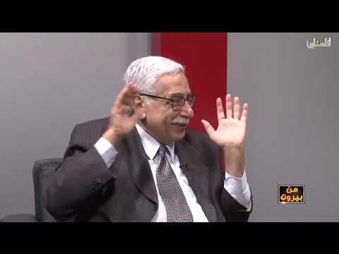 (فيديو) حوار الإعلامي هيثم زعيتر مع الأستاذ معن بشور على تلفزيون فلسطين 30-7-2019