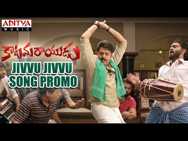 Jivvu Jivvu Video Song Promo HD | Katamarayudu Movie Songs | Pawan Kalyan
