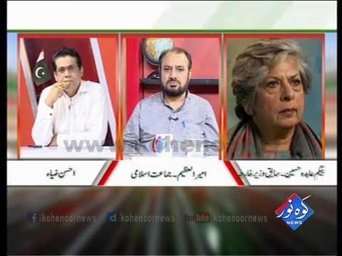 Pakistan Ki Awaaz 19 09 2016