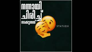Fake Smile  - Malayalam Lyrical status Video Quotes | statuzix latest sad love WhatsApp status