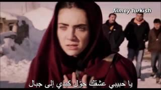 تحميل و مشاهدة koyverdin gittin beni - أغنية تركية مترجمة MP3