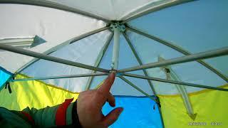Ремонт палатки для зимний рыбалки