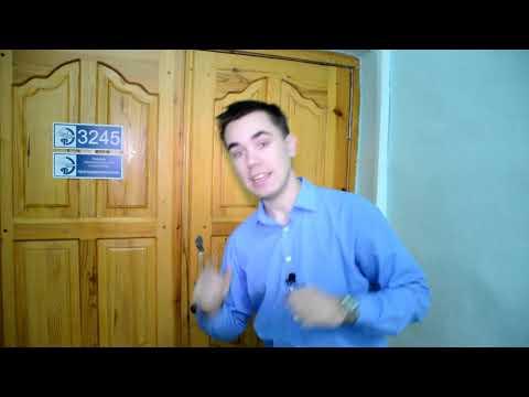 Видео экскурсия по Экономическому факультету