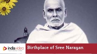 Birthplace of Sree Narayana Guru at Chempazhanthy