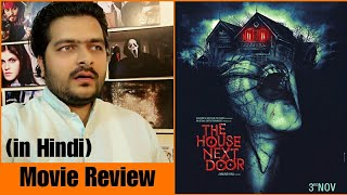 Aval | The House Next Door - Movie Review
