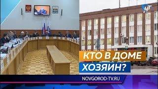 В мэрии продолжаются презентации претендентов на пост мэра Великого Новгорода