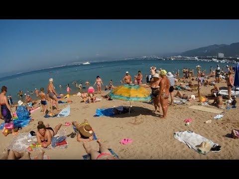 Отдых в Геленджике Центральный пляж День 3