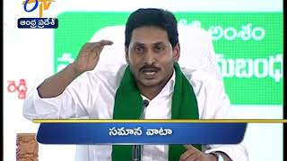 5 PM | Ghantaravam | News Headlines | 26th May 2020 | ETV Andhra Pradesh